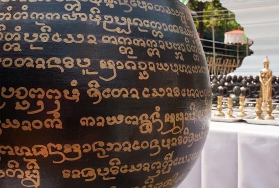 wayfinding-thailand-chaingmai-4
