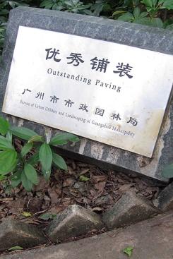 wayfinding-guangzhou1-china-10
