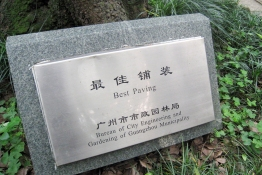 wayfinding-guangzhou1-china-12