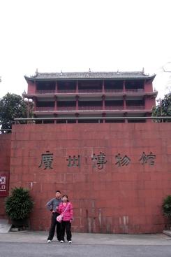 wayfinding-guangzhou1-china-18