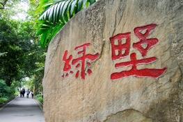 wayfinding-guangzhou1-china-38