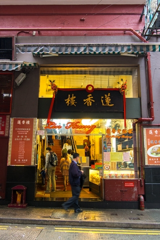 wayfinding-hongkong-4