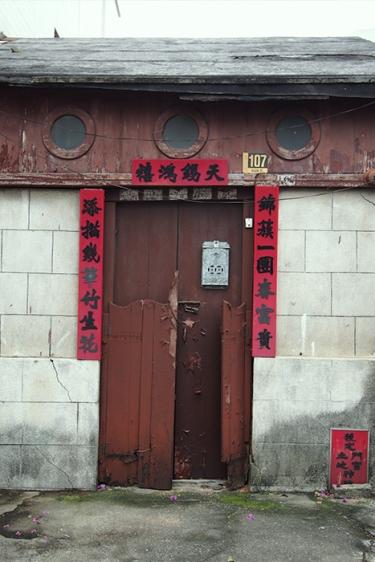wayfinding-taio-hongkong-11
