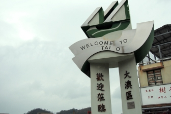 wayfinding-taio-hongkong-33