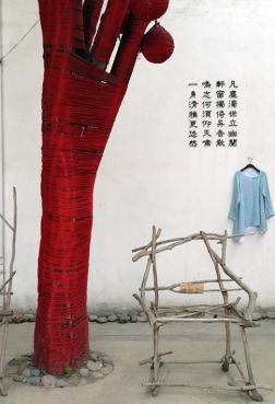 wayfinding-beijing-artDistrict-11