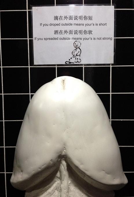 wayfinding-beijing-artDistrict-18